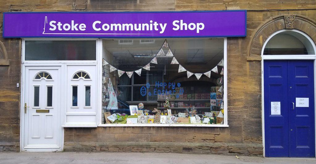 Stoke Community Shop Easter Window March 2021